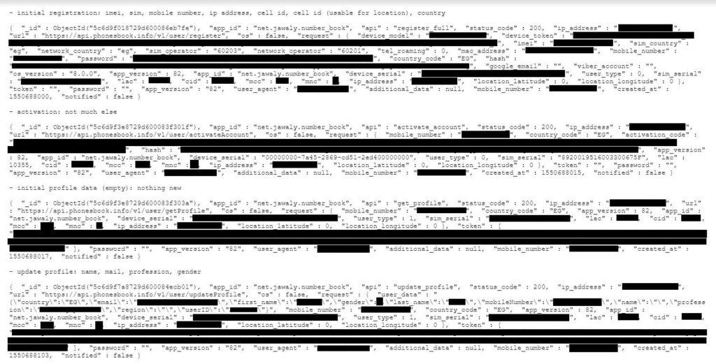 تسريب قاعدة بيانات تطبيق دليل الجوال السعودي
